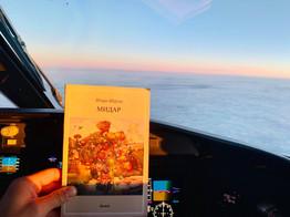 Midar u pilotskoj kabini
