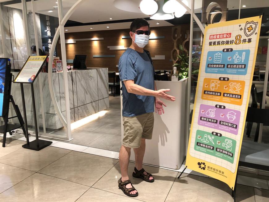 Wellington Chu in Taipei, Taiwan