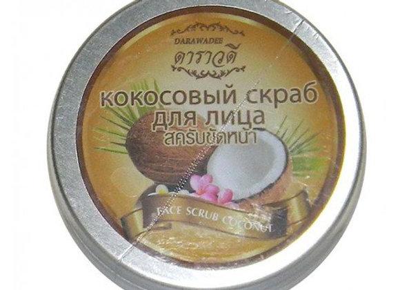 Кокосовый скраб для лица и тела