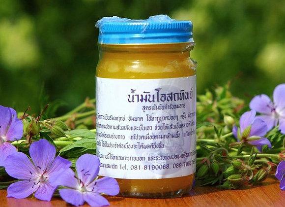 традиционный тайский бальзам osotthip 50 гр желтый