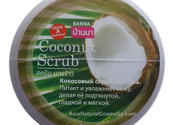 Витаминный скраб для тела Banna 250 грамм кокос