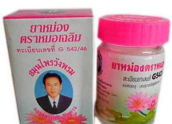 Тайский охлаждающий бальзам Wang Prom
