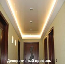 Декоративный профиль.jpg
