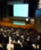 Formations droit de la propriété intellectuelle droit de la propriété industielle droit des marques droit d'auteur droit des dessins et modèles données personnelles conférence séminaire