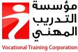 مؤسسة التدريب المهني
