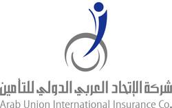 arab-union-international-insurance