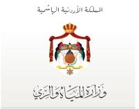 وزارة المياه والري