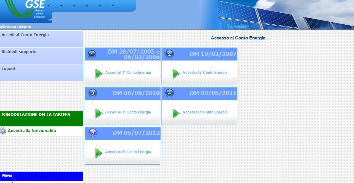 GSE Portal screenshot