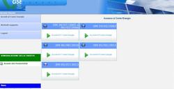GSE Portal screenshot