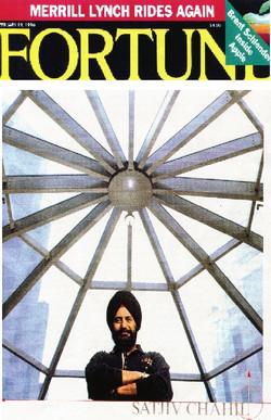 (1996) Fortune Cover