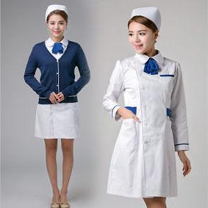 Hospital-Uniforms-Nurse-Uniform-Nurses-U
