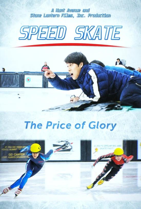 Pôster de Speed Skate: The Price of Glory (2015)