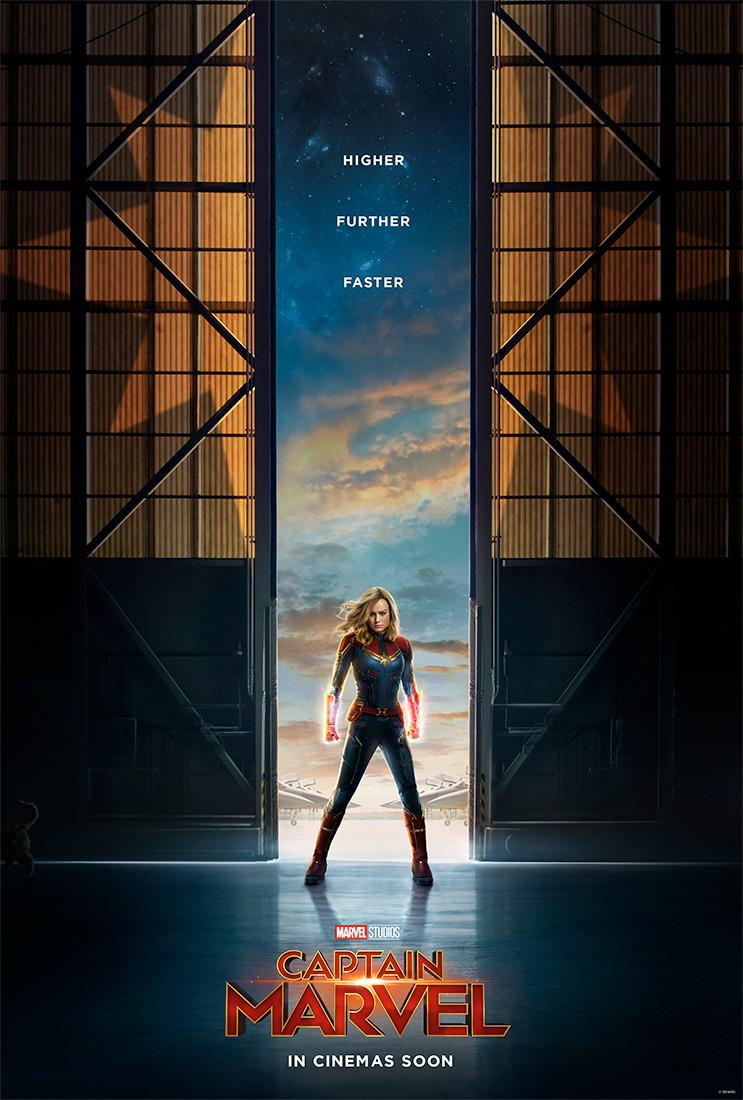 Teaser pôster de Capitã Marvel (2019) | Divulgação (Disney)