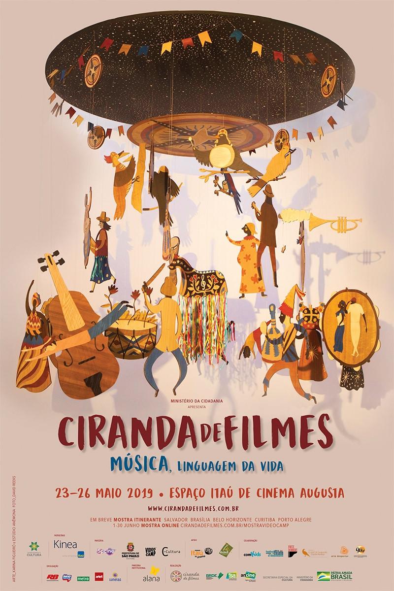 Cartaz do evento 5ª Ciranda de Filmes | Divulgação (Ciranda de Filmes)