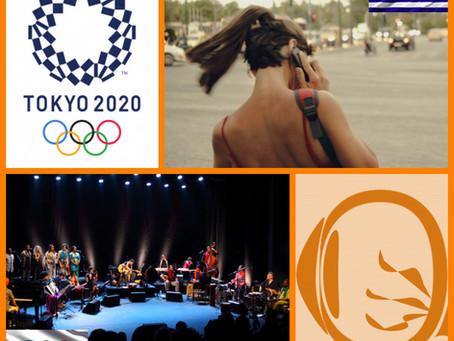 NERVOS em Série – Parada Cultural das Nações #1 | Grécia + Refugiados