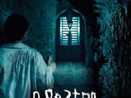 Cine Resumão #12 | Semana de 14/03 a 20/03