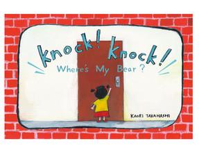 絵本「Knock! Knock!」が出版されました!