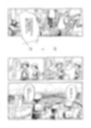 uminohi_01.jpg