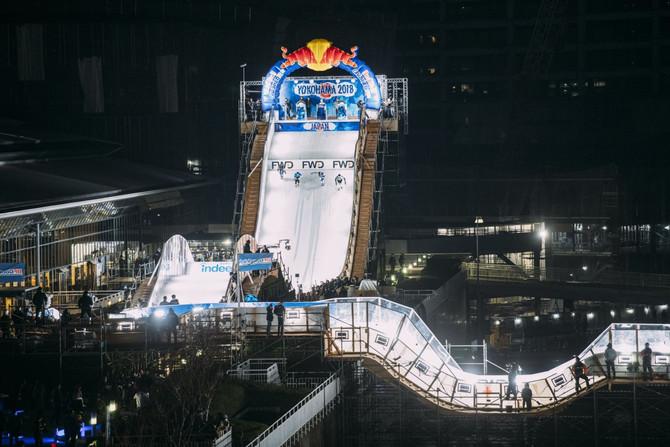 Red Bull Crashed Ice - Yokohama Japan 2018