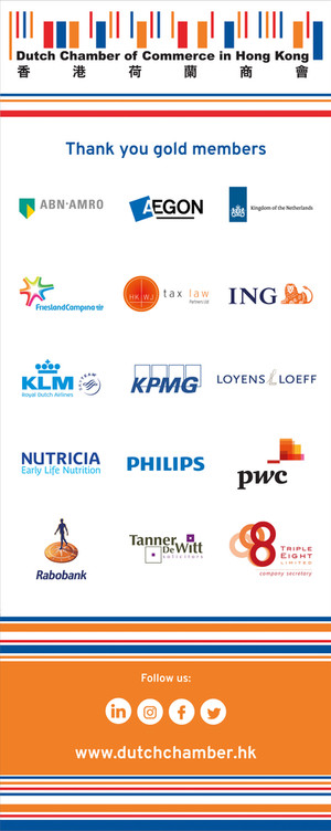 Dutch Chamber - Banner 2020 - 2021.jpg
