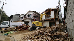 建造物解体