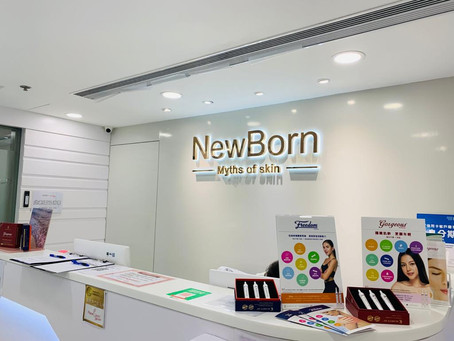 Now available at NewBorn - Myths of Skin in Tsim Sha Tsui!