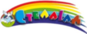 Детский литературно-художественный журнал на чеченском языке - Стела1ад.
