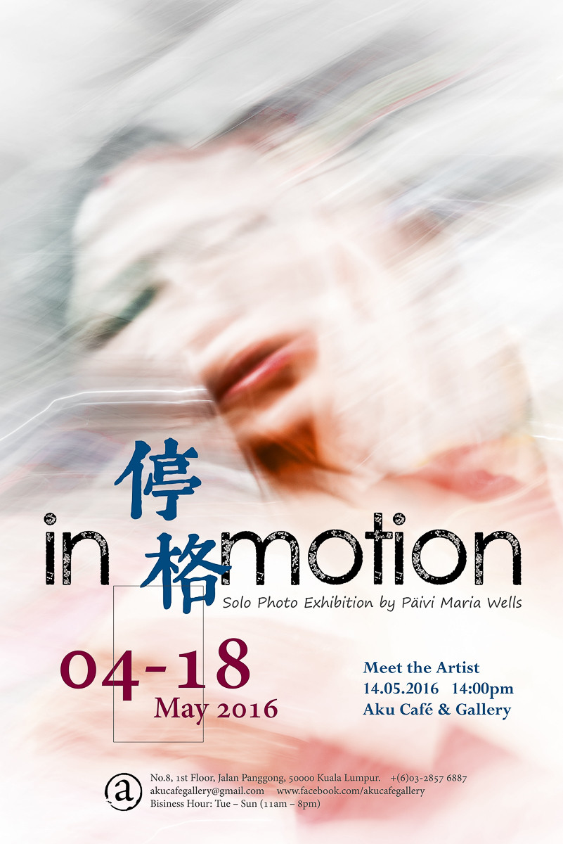 art exhibition poster showing a blurry image of woman