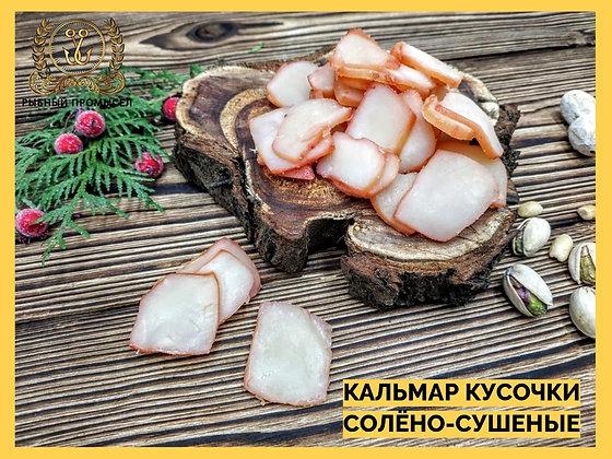 Кальмар кусочки солено-сушеные