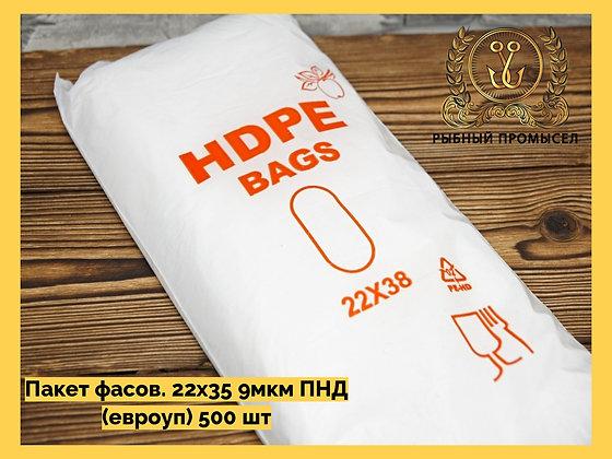 Пакет фасовочный евро-упаковка