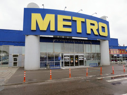 Гипермаркет METRO