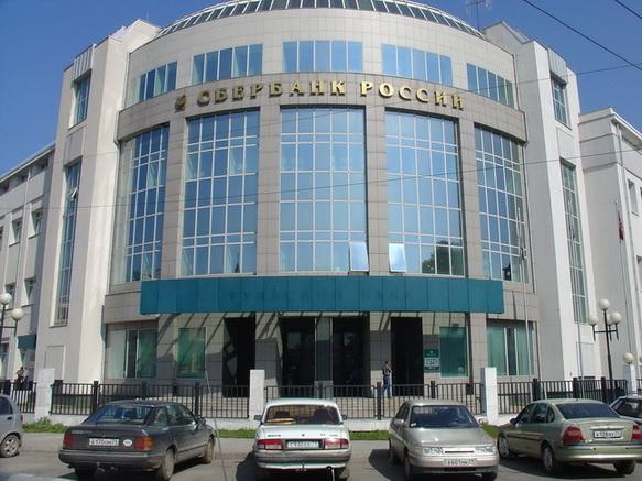 Сбербанк России, Тула
