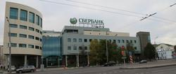 Московский Банк, Сбербанк России