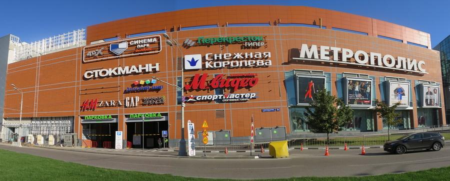ТЦ Метрополис, Москва