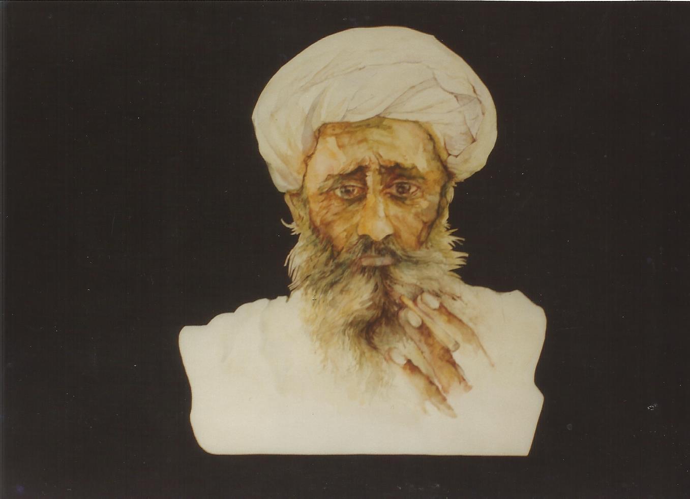 Bearded Man (India)