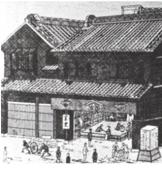 東京事務所.png