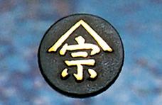 Oakaya company emblem.png