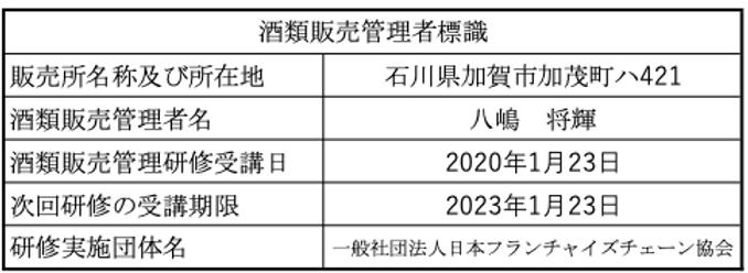 スクリーンショット 2021-02-08 9.52.04.png