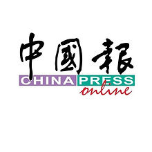 LOGO_CHINA PRESS.jpg
