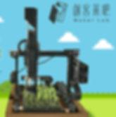 20180728_farmbot組裝_小型智慧農場機器人.jpg