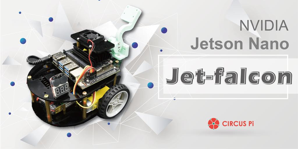 Jetson - nano的開源應用Jetbot 實測分享