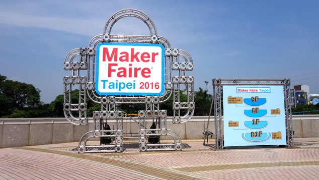 2016_Taipei Maker Faire