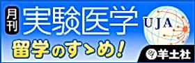 em_susume.png