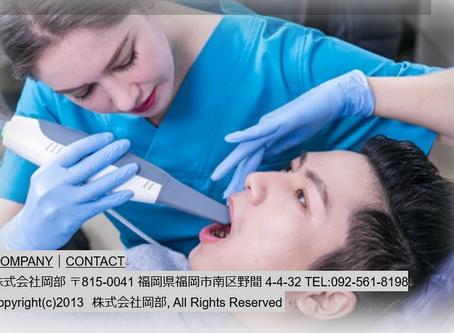 口腔内3Dスキャナー  G-oral Scan のご紹介