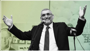 Israel's national-religious party allies with racist right