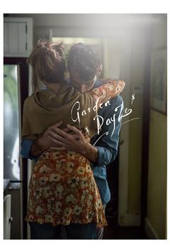 Garden DayZe Poster_2021.png