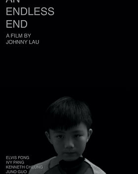 An Endless End - Poster - English versio