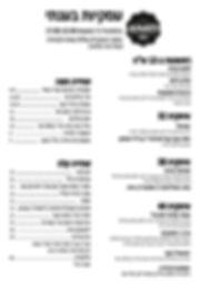 Document-page-001-biz.jpg