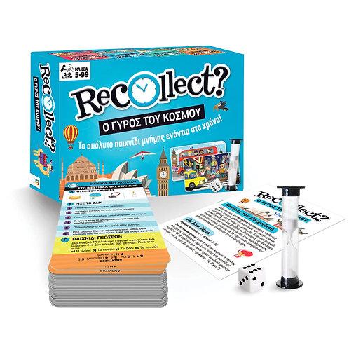 Recollect – Ο Γύρος Του Κόσμου