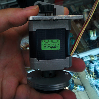 beefy NEMA 17 stepper-motor found in a second-hand store